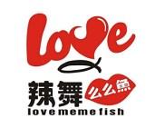 辣舞么么鱼