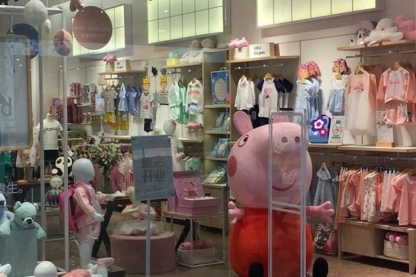 贝贝熊母婴店