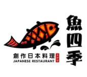 鱼四季日本料理
