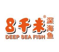 8千米深海鱼