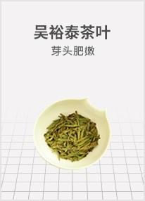 吴裕泰茶叶