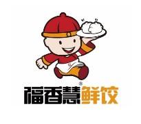 福香慧鲜饺