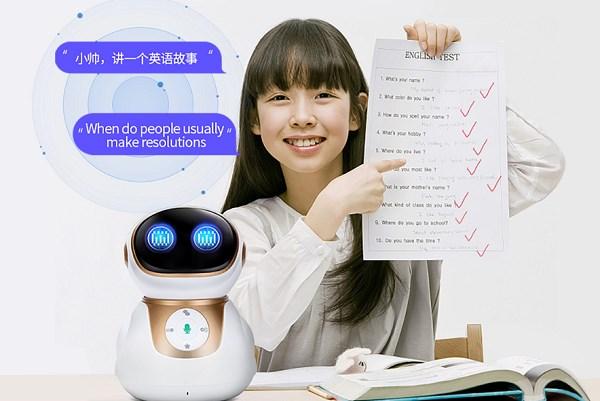 小帅智能机器人