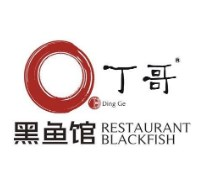 丁哥黑鱼馆