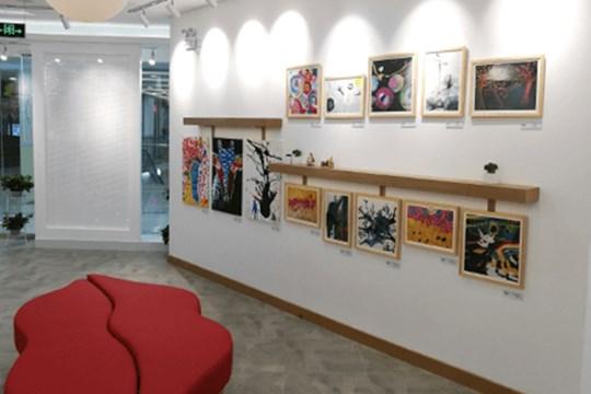 蕃茄田艺术中心