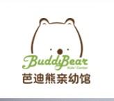 芭迪熊亲幼馆