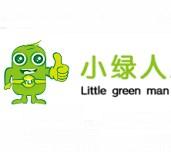 小绿人家电清洗