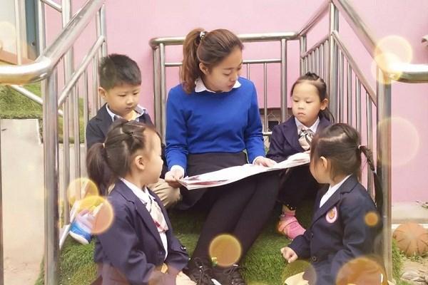 金色童年双语幼儿园