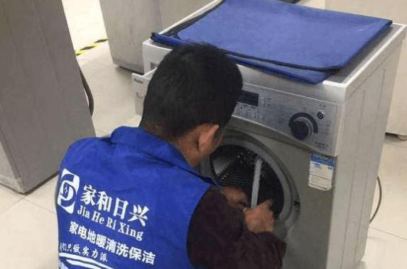 >家和日兴家电清洗可靠吗?技术与服务兼具