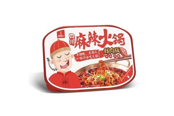 巴蜀懒人火锅