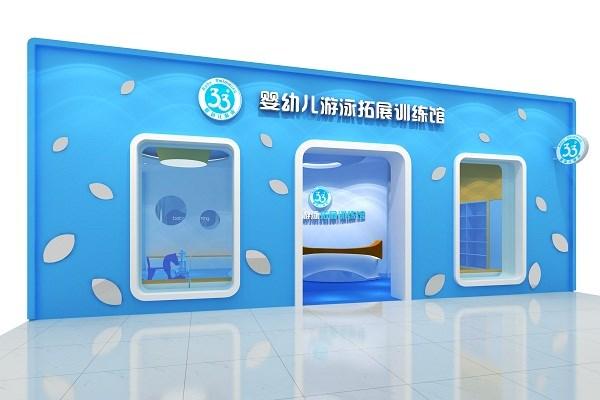 33度婴儿游泳馆