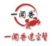 一闻香迷踪蟹
