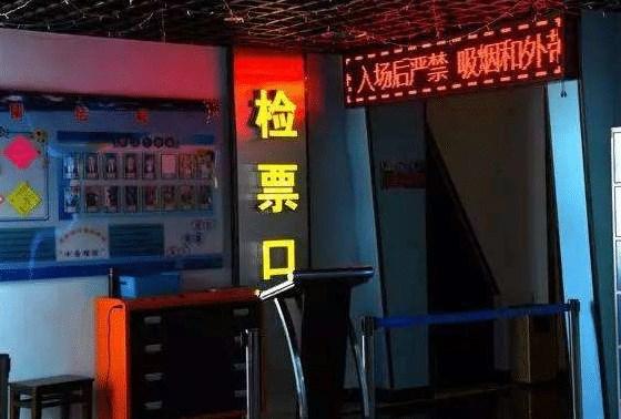 小县城开电影院可行吗?会不会亏钱