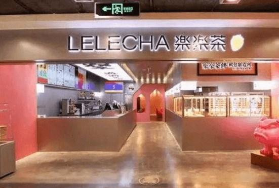 >上海乐乐茶加盟费大概多少