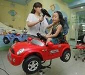 儿童理发店