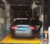 自动洗车店