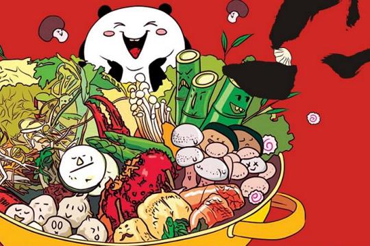 大碗熊火锅米线