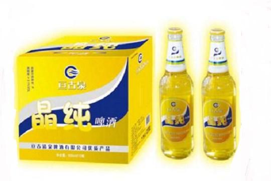 亘古泉啤酒