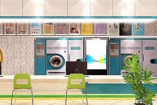 丰洁干洗店